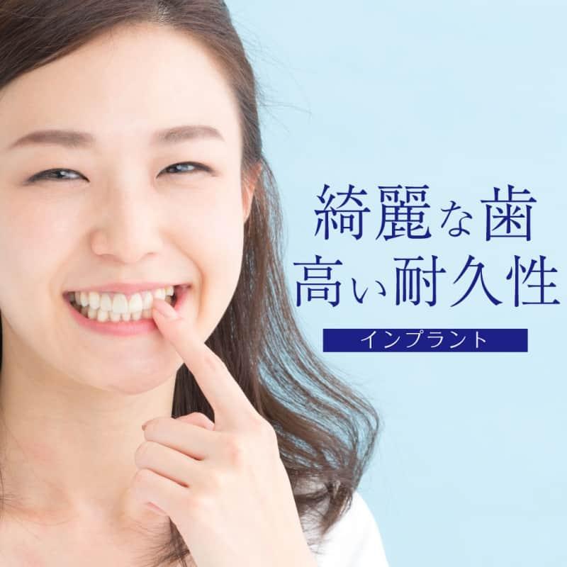 綺麗な歯、高い耐久性